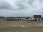 メセナカップ開幕